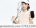 网球服女人 57652290