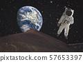 astronaut on the moon. 57653397