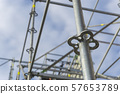 Metal girder extensive scaffolding providing platforms for stage structure support 57653789