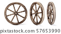 wooden wheel isolated 57653990