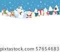 聖誕幀5 57654683