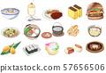 나가사키 음식 57656506