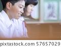 중학생 미소 수업 풍경 57657029
