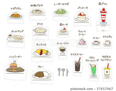 Cute cafe menu 57657067