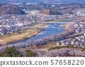 View of Funaokayama 57658220