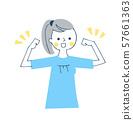승리의 포즈 여성 57661363