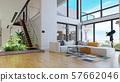 modern house interior. 57662046