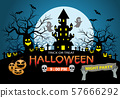 Happy Halloween night party holiday celebration on blue design poster vector illustration. 57666292