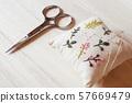 剪刀和Hariyama工藝品 57669479