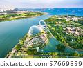 싱가포르 가든 스 바이 더 베이와 마리나 베이 57669859