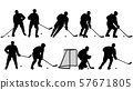 Set of silhouettes of hockey player Isolated on 57671805