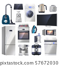 Set of kitchen appliance, electronics for home 57672030