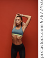 Be physically fit - you ll like it. Sportswoman is going to work out 57672456
