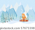 Beautiful Christmas winter landscape background with mountains, snow, trees, spruces, country house. 57673398