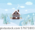 Winter snowy landscape scene with brick house, winter trees, spruces, clouds, river, snow, fields. 57673803
