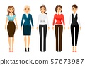 Women in official style clothes 57673987
