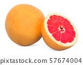 Grapefruit 3d rendering with realistic texture 57674004