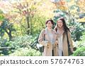 여행 가을 단풍 모녀 부모 가족 여행 이미지 57674763