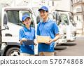 司機卡車交付業務交付業務圖像 57674868