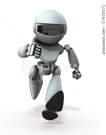 An inorganic AI robot rushing towards here 57678571