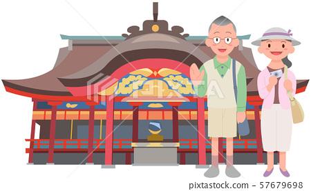 Senior Travel Dazaifu Tenmangu 57679698