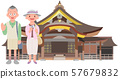 Yahiko Shrine image Sightseeing area illustration icon 57679832
