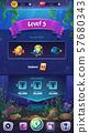 Mahjong fish world - mobile format level field 57680343