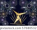煙花爆竹煙花節夏季冬季運動奧運年度活動Starmine開幕式閉幕式 57680532