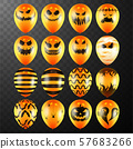 Set of glossy Halloween air balloons with scary faces Isolated on transparent background 57683266