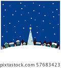 크리스마스의 거리 풍경 블루 57683423