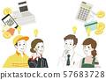 일하는 회사 - 미소 - 결제 판매 캐시 레스 - 복사 공간 57683728