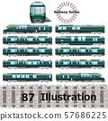 87 series TWILIGHT EXPRESS 57686225