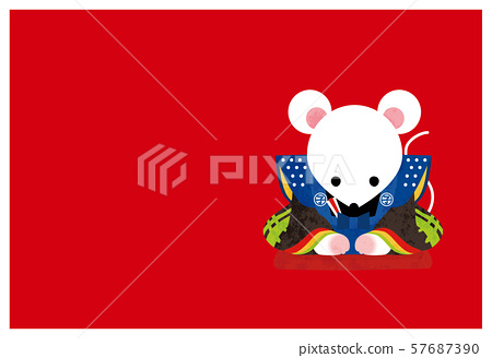 新年的卡片材料2020 Fukusuke老鼠例證 57687390