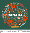 Canadian symbols and main landmarks, vector illustration. Flat style icons of Canada in round frame 57691410