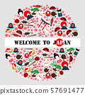 Japanese traditional culture symbols in round pattern, vector illustration. Sightseeing tour to Asia 57691477