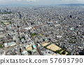 Aerial view of Osaka city 57693790