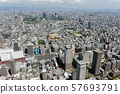 Aerial view of Osaka city 57693791