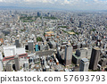 Aerial view of Osaka city 57693793