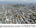 Aerial view of Osaka city 57693795