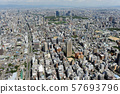 Aerial view of Osaka city 57693796