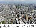 Aerial view of Osaka city 57693798