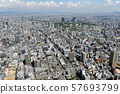 Aerial view of Osaka city 57693799