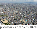 Aerial view of Osaka city 57693878