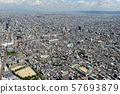 Aerial view of Osaka city 57693879