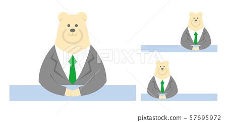 北極熊採訪者例證圖像 57695972