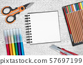 School and office supplies  57697199