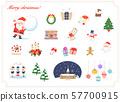 各种圣诞节图像集 57700915