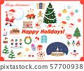 크리스마스 여러가지 세트 57700938
