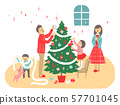 크리스마스 트리와 가족 1 57701045