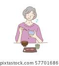식사를하는 노인 여성 일러스트 57701686